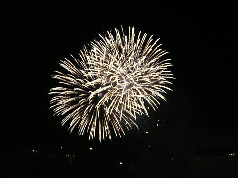 Fireworks 2004